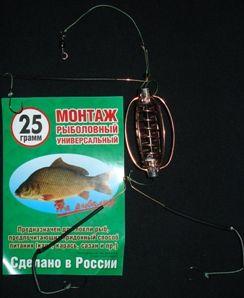карповый рыболовный интернет магазин в москве