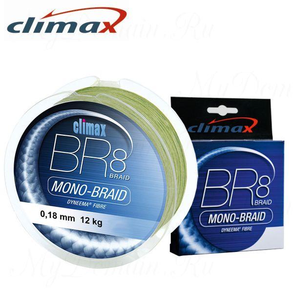 Плетёный шнур Climax BR8 Mono-Braid (зеленый) 135м 0,50мм 56.0кг (круглый)