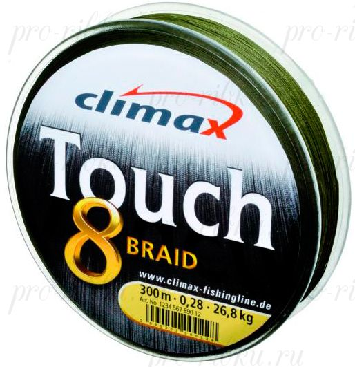 Плетёный шнур Сlimax Touch 8 Braid (тёмно-зеленый) 135м 0,28мм 26,8кг (круглый)