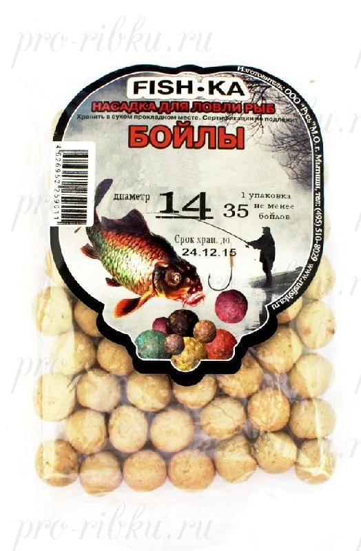 Бойлы FISH.KA (какао) диаметр 18 мм