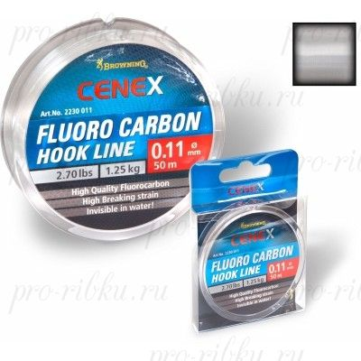 Леска Browning Cenex Fluoro Carbon Hook Line 0,11mm 50m